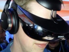 виртуальный шлем