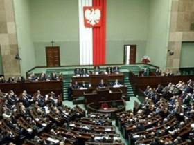 польский парламент