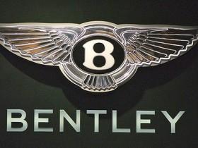 Бентли