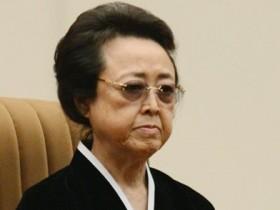 Ким Ген Хи