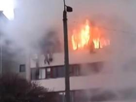 пожар в Хартроне