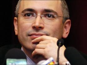 Ходорковский в Израиле повстречается с экс-партнерами по ЮКОСу