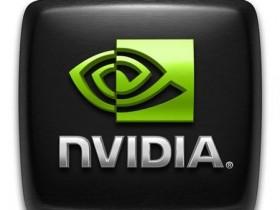Видеочип Nvidiа General Motors117 стартует в 1-м месяце 2014 года