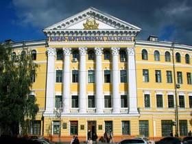 Киево,могилянская,Академия