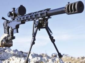 снайперская ружье