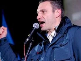 Кличко призвал украинцев предохранить собственную страну (ВИДЕО)