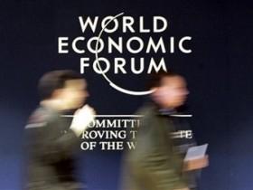 Глобальный финансовый портал