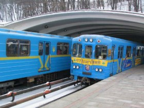 станция метрополитена днепр