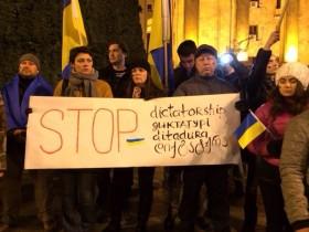 собрание в помощь Украины