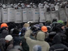 ответ в Киеве
