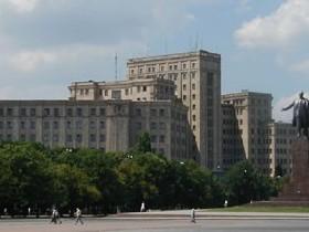 Харьковского,федерального,Институт