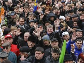 собрание на Украине
