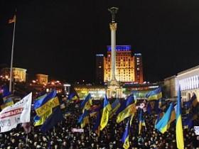 Как может смотреться план коллапса Украины?