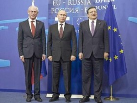 саммит Россия-ЕС
