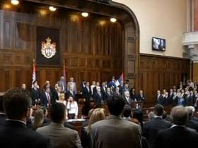 конгресс Сербии