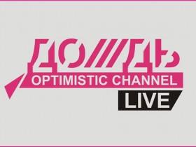 """Отечественный телевизионный канал """"Ливень"""", вещавший с Майдана, перекроют"""
