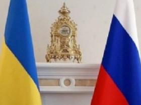 Украина - РФ