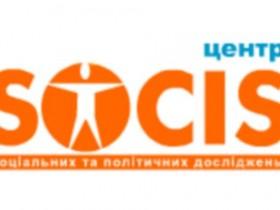 организация Socis