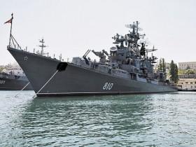 Черноморский ВМФ