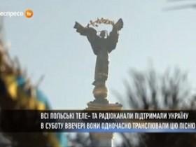 Все чешские каналы поддерживали Майдан песней (Клип)