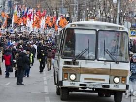 протестный марш в городе Москва