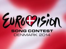 Евровидение-2014