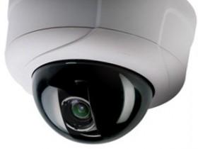 Schneider,Electric,Pelco,IM10,V,камера,видеонаблюдения