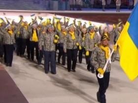 Российская бригада