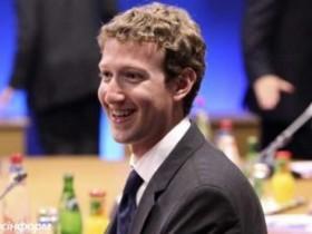 Марк Цукербер