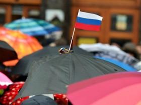 телеканал дождь