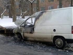 поджог авто