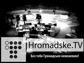 Hromadske.tv.