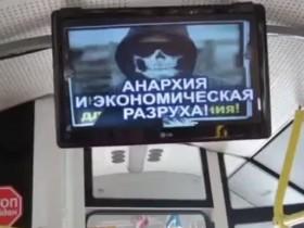 антимайдановский ролик