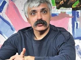 Корчинский