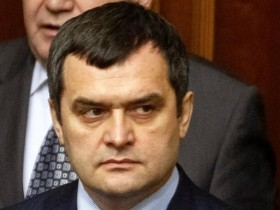 захарченко
