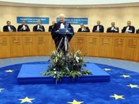 Евросуд