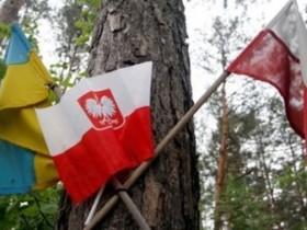 Флаги Польши