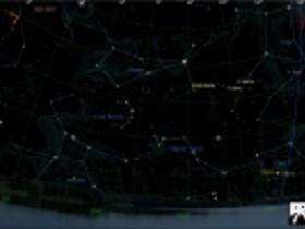астероид 2000 EM26