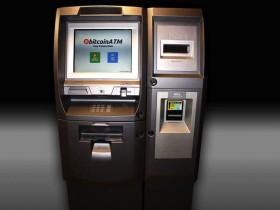 bitcoin-банкомат