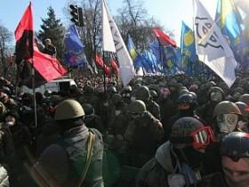 сторонники майдана