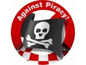 лого антипиратство