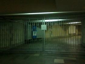 метро закрыто