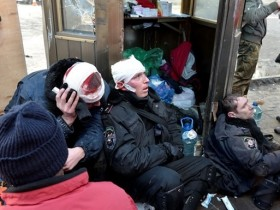 пострадавшие на майдане