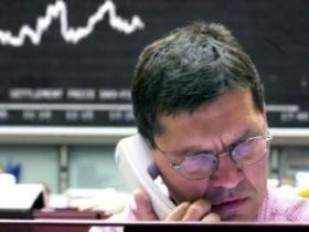 Европейская биржа