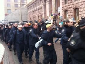 плен демонстрантов