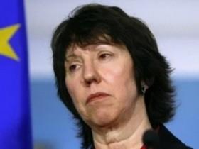 Кэтрин Эштон