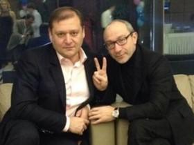 Добкин и Кернес