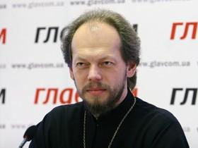 Протоиерей Георгий