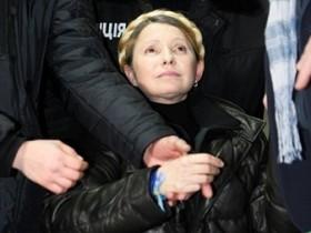 тимошенко новая
