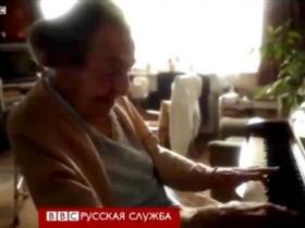 Элис Херц-Зоммер